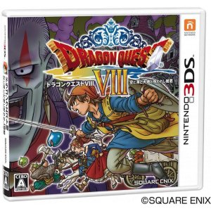 Dragon Quest VIII: Sora to Umi to Daichi...