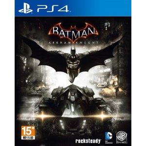 Batman: Arkham Knight (English)