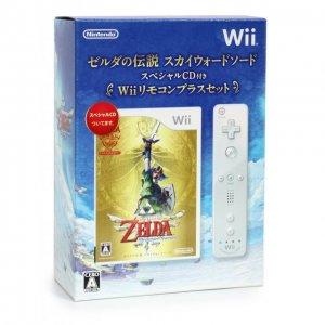 The Legend of Zelda: Skyward Sword (Bund...