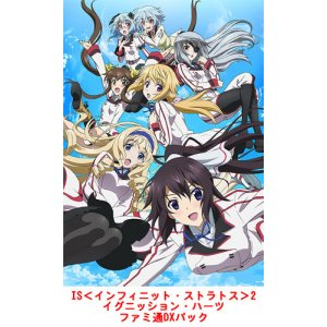 Infinite Stratos 2: Ignition Hearts  [Re...