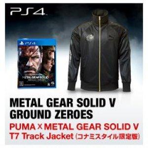 Puma x Metal Gear Solid T7 Track Jacket ...