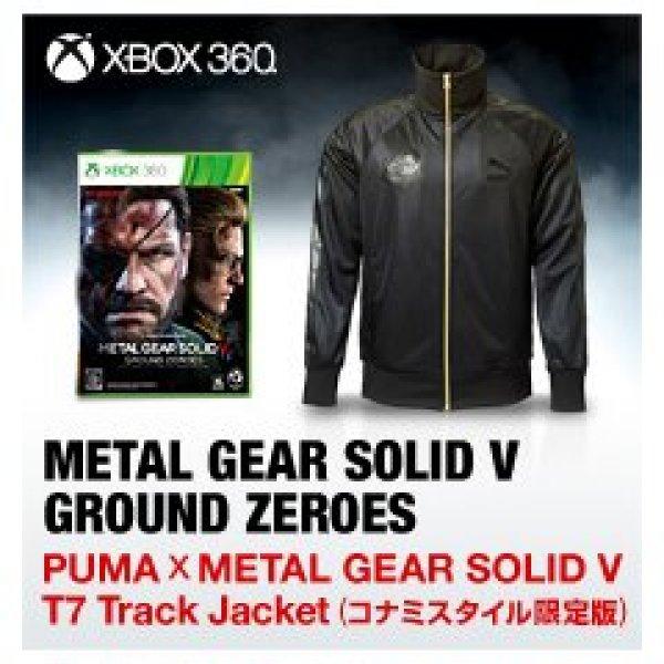 Puma x Metal Gear Solid T7 Track Jacket (Xbox 360/ M Size) [Konami Style Limited Edition]