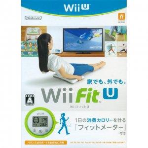 Wii Fit U Fit Meter Set (Green)