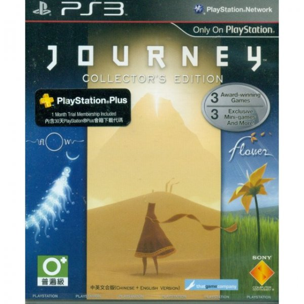 Journey Collector's Edition (PS3 Ultra Pop)