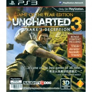 Uncharted 3: Drake's Deception (Game of ...