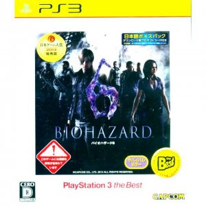 Biohazard 6 (Playstation 3 the Best)