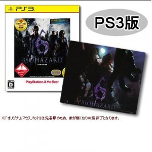 Biohazard 6 (Playstation 3 the Best) [e-...
