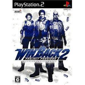 WinBack 2: Project Poseidon (Koei Select...