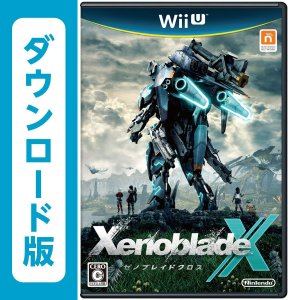 XenobladeX [Online Code]