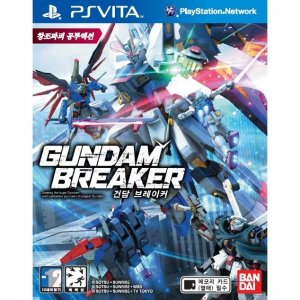 Gundam Breaker (PlayStationVita the Best...