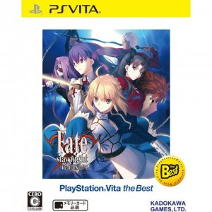 Fate/Stay Night [Realta Nua] (Playstatio...