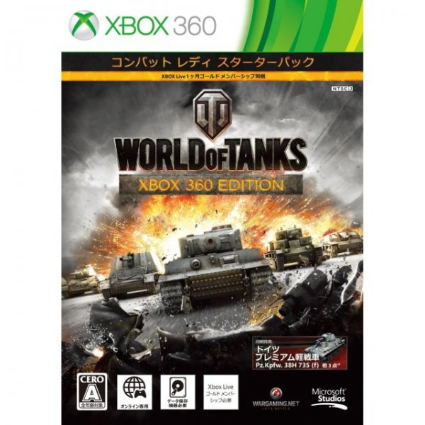 World of Tanks: Xbox 360 Edition [Combat Ready Starter Pack]