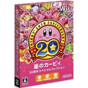 Hoshi no Kirby: 20-Shuunen Special Colle...