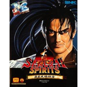 Shin Samurai Spirits: Haohmaru Jigoku He...