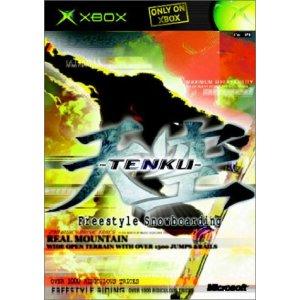 Sky-Tenku- FreeStyle Snowboarding