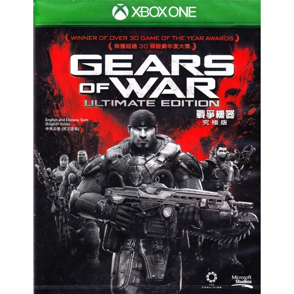 Gears of War: Ultimate Edition (Chinese & English Sub)