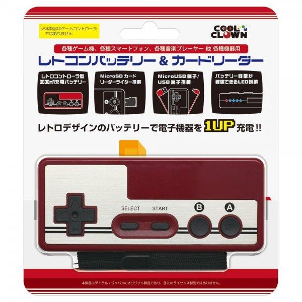 Retro Famicom Powerbank 3600 mAh Battery & Card Reader