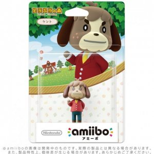 amiibo Animal Crossing Series Figure (Ke...