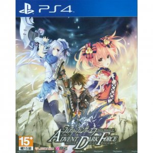 Fairy Fencer f: Advent Dark Force (Japan...