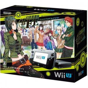 Wii U Genei Ibunroku#FE [Fortissimo Edit...