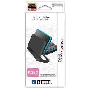 Silicon Cover for NEW Nintendo 2DS LL