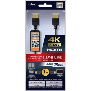 Premium HDMI Cable for PS4 / PS3 / Switc...