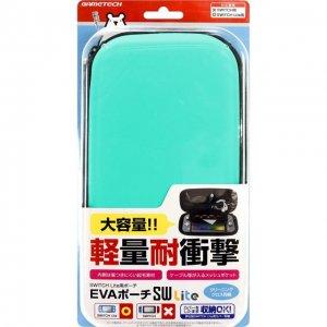 EVA Pouch for Nintendo Switch Lite (Turq...