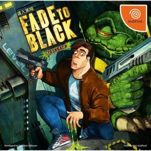 Flashback 2: Fade To Black