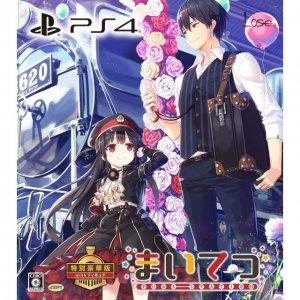 Maitetsu: Pure Station with Hachiroku Fi...