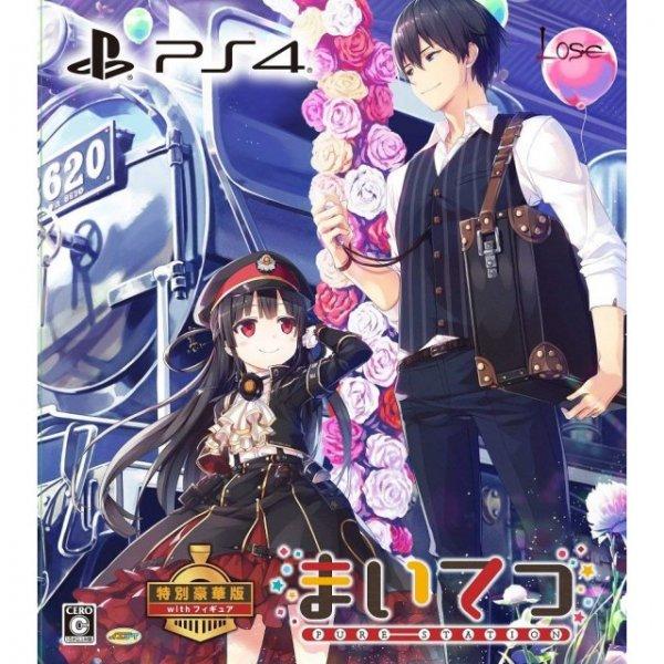 Maitetsu: Pure Station with Hachiroku Figure [Limited Edition]