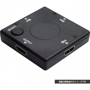 CYBER · HDMI Selector 3-in-1 for PS4/Ni...