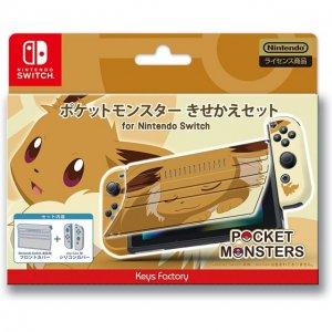 Pokemon Protector Set for Nintendo Switc...