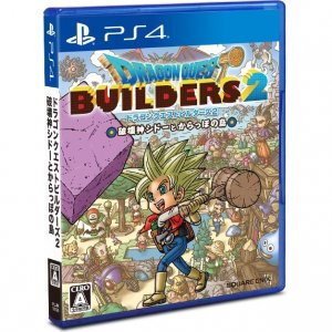 Dragon Quest Builders 2: Hakaishin Sidoh...