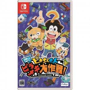 Pikachin-Kit: Game de Pirameki Daisakuse...