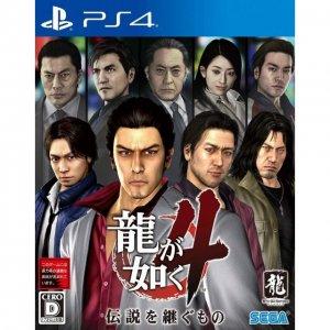 Ryu ga Gotoku 4 Densetsu wo Tsugumono Re...