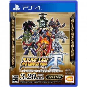 Super Robot Taisen T [Premium Anime Song...