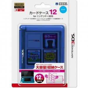 3DS Card Case 12 (Blue)