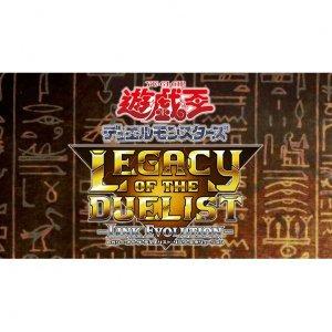 Yu-Gi-Oh! Legacy of the Duelist: Link Ev...