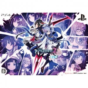 Kangokutou Mary Skelter 2 [Limited Editi...