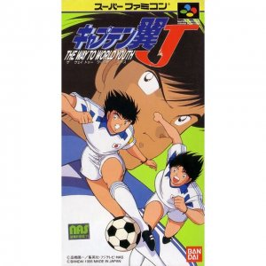 Captain Tsubasa J: The Way to World Yout...