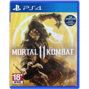Mortal Kombat 11 (Multi-Language)