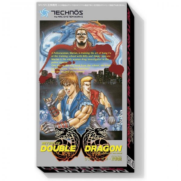Return of Double Dragon (Replica Package)