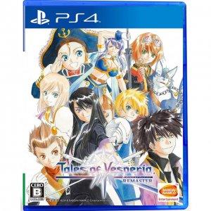 Tales of Vesperia: Remaster