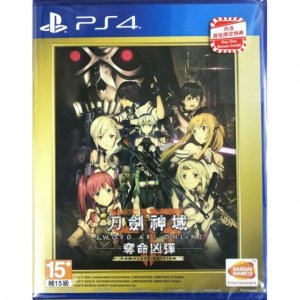 Sword Art Online: Fatal Bullet [Complete...