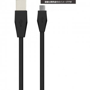 CYBER · USB Charging Flat Cable 2 m for...
