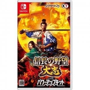 Nobunaga's Ambition: Taishi with Power-U...