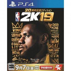 NBA 2K19 [20th Anniversary Edition] (Lim...