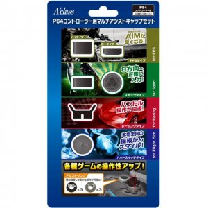 Multi-assist Cap Set for PS4 Controller