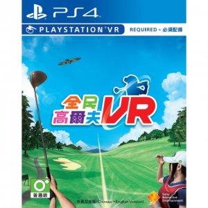 Everybody's Golf VR (Multi-Language)