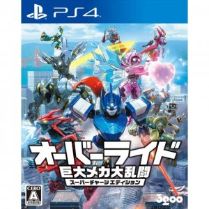 Override: Mech City Brawl [Super Charged...